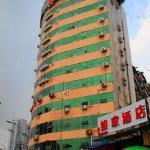 Home Inn Chongqing Hongqihegou Metro Station, Chongqing
