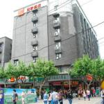 Home Inn Chongqing Beibei Metro Station,  Beibei