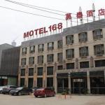 Motel Wuhan Wangjiadun,  Wuhan