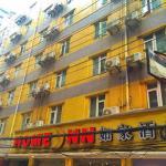 Home Inn Nanchang Bayi Square Dinggong Road, Nanchang