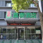 Motel Anqing South Linghu Road Lianhu Park, Anqing