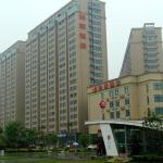 Home Inn Nanjing Liuhe Longchi Metro Station, Luhe