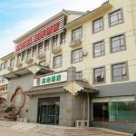 Motel Dezhou Development Zone High-Speed Rail, Dezhou