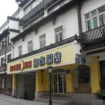 Home Inn Nanjing Confucius Metro Station Pingjiangfu Road, Nanjing