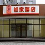 Home Inn Shijiazhuang Railway Station East Square Jinli Street, Shijiazhuang