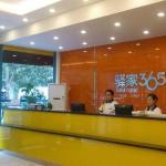 Eaka 365 Hotel Fuqiang Avenue Branch, Shijiazhuang