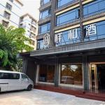 Xianghe Hotel, Sanya