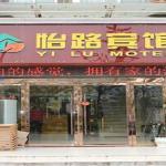 Siyang Yilu Business Inn,  Siyang