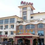Yixing Haotian Hotel,  Yixing
