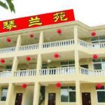 Bifengxia Qinlanyuan,  Yaan