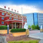 Beijing Xinzichen Hotel,  Shunyi