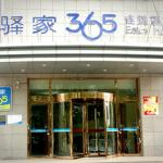 Eaka 365 Hotel Zhangjiakou East Wuyi Road, Zhangjiakou