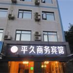 Mianyang Pingjiu Business Hotel, Mianyang