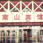 Nanshan Inn (Baotou yinhe Square ), Baotou