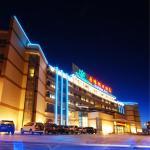 Plaza Holiday Inn Jiayuguan,  Jiayuguan