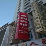 Zhangye Xinwen Hotel,  Zhangye