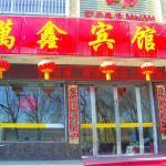 Wanxin Inn, Zhangye