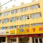 Binzhou Jianing Inn, Yangxin