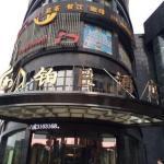Yueyang BoChen Hotel,  Yueyang