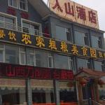Rushan Hotel, Wutai