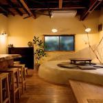 Onsen Guesthouse HAKONE TENT,  Hakone