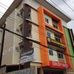 Wang Mujsha Place, Udon Thani