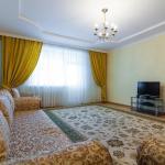 Apartment Nursaya 1 - 120,  Astana