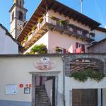 Hotel Antico, Intragna