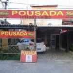 Hotel Pictures: Marize Pousada I, Itaparica Town