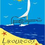 Likourgos Beach, Kávos