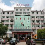 Manjianghong Hotel, Jian