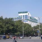 Zhenjiang Fengfan Holiday Hotel, Zhenjiang