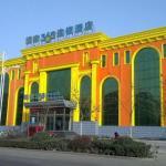 Eaka 365 Hotel Gaocheng Power Supply Bureau Branch, Gaocheng