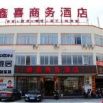 Xinxi Business Hotel,  Sanya