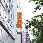 Jing Xin Guest House,  Luoyang