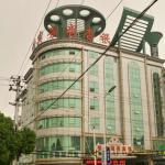 Chizhou Yinxing Business Hotel, Qingyang