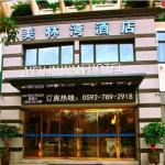 Xiamen Meilinwan Hotel, Xiamen