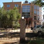 Hotel Zhansaya, Borovoye