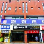 99 Hotel Wuqing Xiangjiang Square Branch,  Wuqing