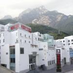 Yellow Mountain Zhongrui Huayi Hotel, Huangshan Scenic Area