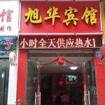 Mianyang Xu Hua Inn,  Mianyang