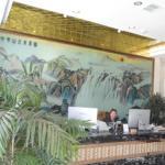 zhejiang Business Hotel,  Xingyi