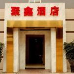 Ya'an Juxin Business Hotel, Yaan