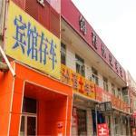 Taiyuan Jincheng Express Inn, Taiyuan