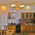 Guest House Blagodat,  Balakovo
