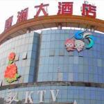 Mudan Inn,  Luoyang