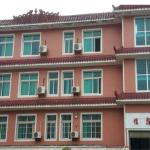 Waiting for You in Qinglong Leisure Guesthouse,  Qinglong