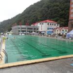 Changbai Mountain International Hot Spring Holiday Village, Fusong