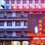 Zhangjiajie Fulante Boutique Hotel,  Zhangjiajie