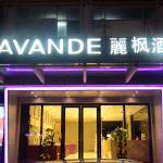 Lavande Hotel Guangzhou Changlong, Guangzhou